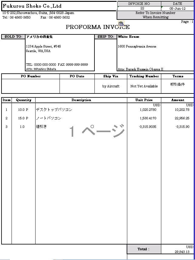 Pro Forma Excel Template